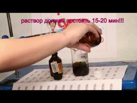 Растирка для суставов с анальгином от боли: рецепты, отзывы