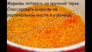 Горячие закуски мясные:Курица,тушенная с луком и морковью