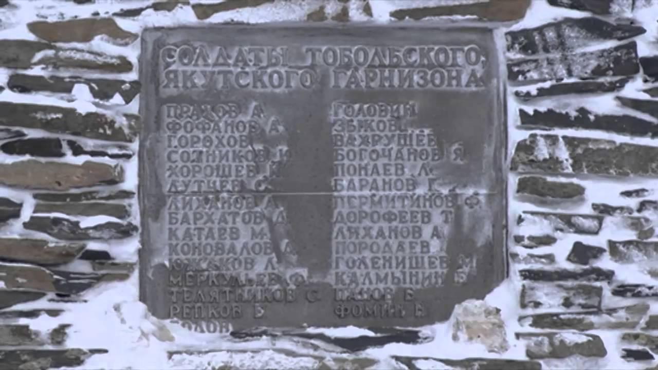 Снегоболотоход МАКАР. Экспедиция ТАЙМЫР 2013 фильм.