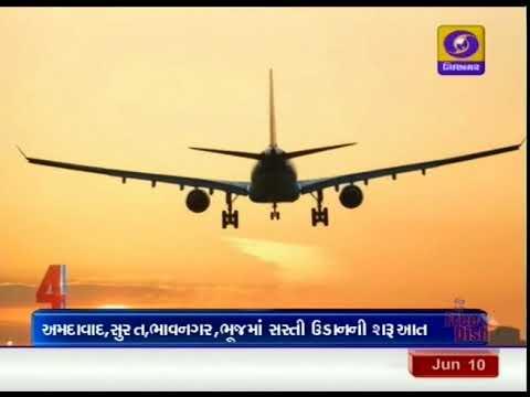 4 Saal Modi Sarkaar 22 @ Boosting Regional Connectivity | UDAN Scheme | Gujarat