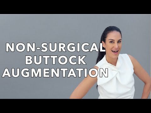 Non Surgical Buttock Augmentation (Sculptra) | Nazarian Plastic Surgery