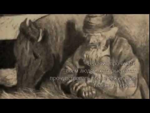 Изображение предпросмотра прочтения – ЕкатеринаУдалова представляет буктрейлер кпроизведению «Тоска» А.П.Чехова