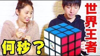 今回のゲストは、2007年にルービックキューブ世界一になった中島悠さん...