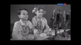 Наше детство и юность Золотые 60 е 80 е Детские радиопередачи Всесоюзного радио Т канал Культура