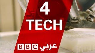 طابعات ثلاثية الابعاد لطباعة الفولاذ - 4Tech