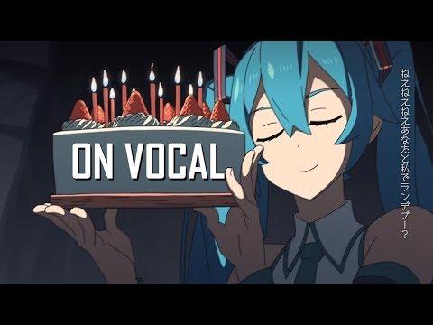 Sand Planet「砂の惑星」DUNE ft.Miku Hatsune [Karaoke | ON Vocal] ▶ Hachi