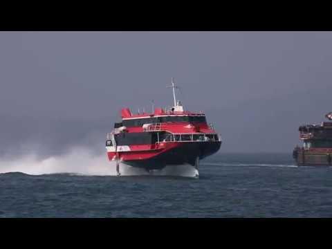 [JETFOIL] 噴射船降落及起飛,  JETFOIL landing and  take off