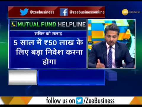 Mutual Fund Helpline: Know where to invest in mutual funds | May 30, 2018