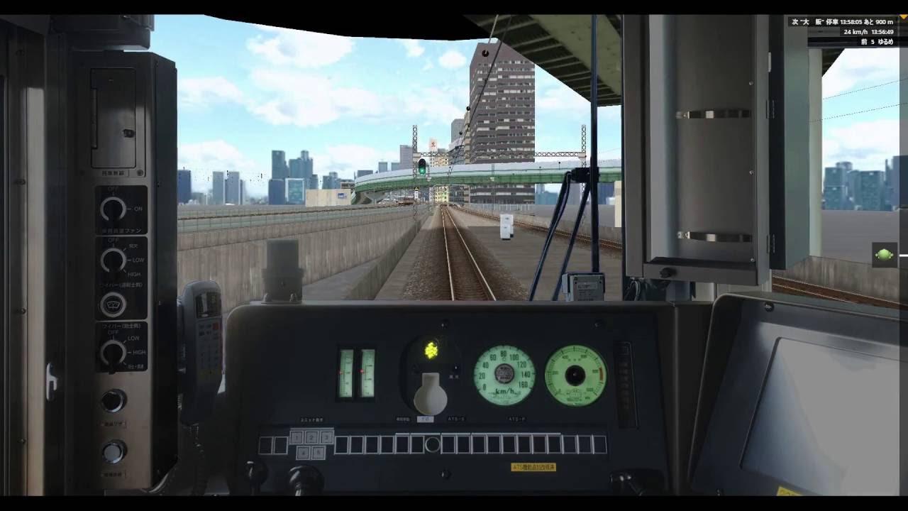 近況] BVE 225系5100番台 ※デー...