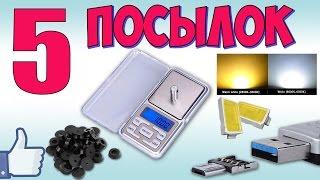 Електронні Ваги 500 г, Micro USB OTG Адаптер, світлодіод 5730 SMD♦ Розпакування з Aliexpress.