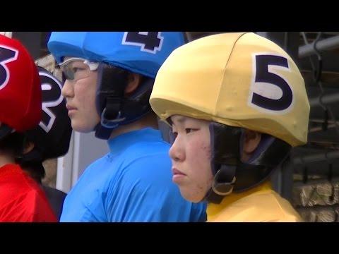 日本競輪学校111&112回生 第1回トーナメント競走 決勝