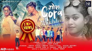 GORA GORA MUKHDHA || NEW NAGPURI SONG 2021 || VISHAL TIRKEY & TANYA || SINGER VINAY KUMAR  ||