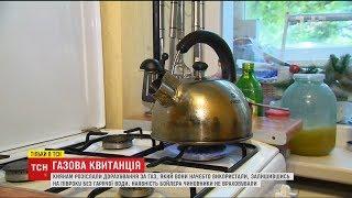 Просидівши півроку без гарячої води, кияни мусять переплачувати за газ