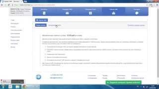 Как арендовать и настроить номер для приема sms на сервисе SMSIntel.ru?