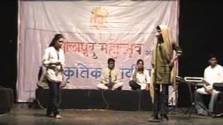 Sambhaji Bhagat @ Solapur Mohotsava...