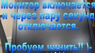 видео Ремонт мониторов ViewSonic