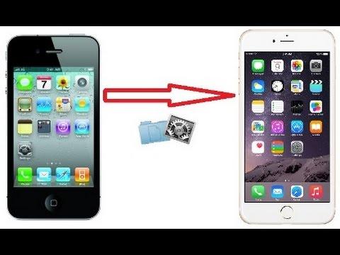 Как скинуть все с одного айфона на другой