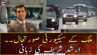 Security situation in Pakistan... Arshad Sharif's complete analysis