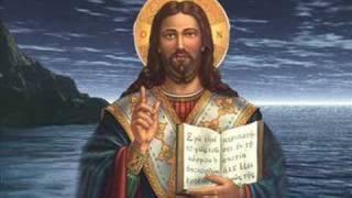 المجد لك ايها المسيح