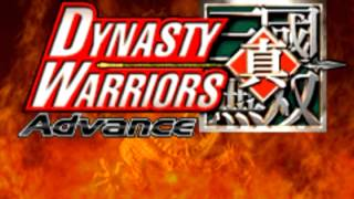Dynasty Warriors Advance OST - Lu Bu