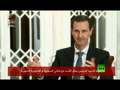 لقاء الرئيس السوري بشار الأسد مع وسائل إعلام محلية