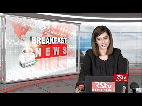 English News Bulletin –  October 14, 2019 (9:30 am)