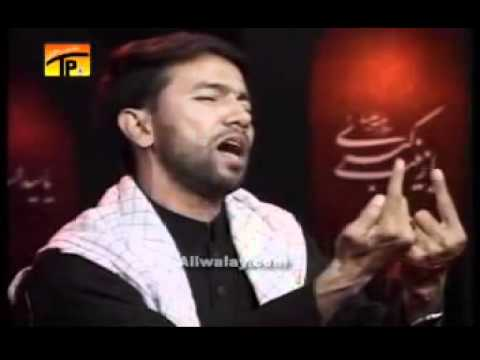 Bus AIk Baar Aye Waqt K Hussain(as) - Ali Safdar.flv