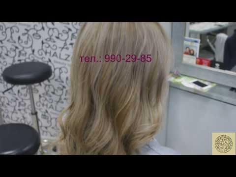 Профессиональное окрашивание волос. Мастер Марина Хальзова.
