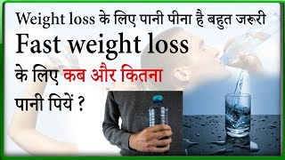 starch solution weight loss