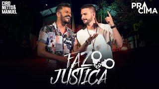 Ciro Netto e Manuel - Faz Justiça | DVD Pra Cima