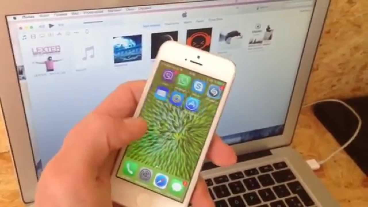 Как сделать прошивка на айфон 5s