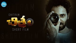 Chitram  Latest Telugu Short Film 2018  Written  Directed By Sreenivas Ittam