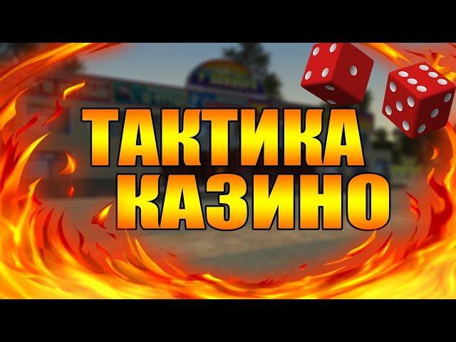 казино jackpotcity на деньги
