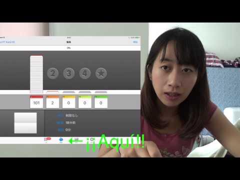 《Clase de Japonés》¡¡Vamos a aprender japonés con App!!《Especial》
