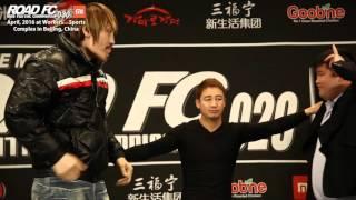 XIAOMI ROAD FC 029 PRESS CONFERENCE FACE OFF, CHOI HONG MAN & AORIGELE