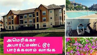தமிழ்: USA Apartment tour in Tamil