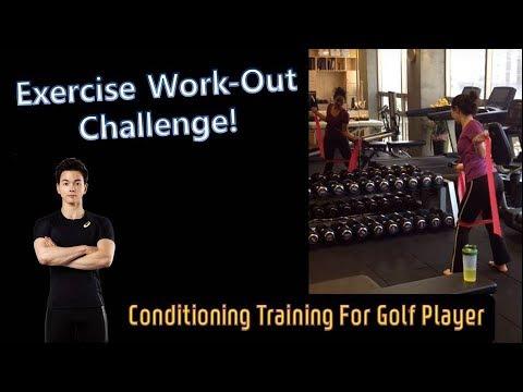 골프 트레이닝 , 골프비거리 향상, Golf Conditioning Training