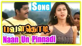 Pavalakkodi Tamil movie | Song | Naan Un Pinnadi song | Robert | Paval | Sirpy | Tippu | Jassie Gift