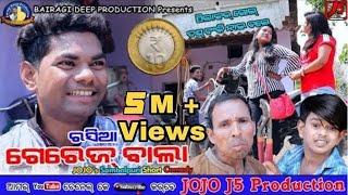Rasia Garage Bala (Jogesh Jojo) II Sambalpuri Comedy Dhamaka II JOJO J5 Production