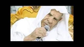 رقية شرعية للعين والحسد والسحر الشيخ الحافظ وليد إبراهيم