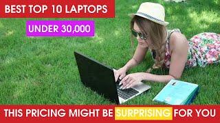 best laptop under 30000 - best laptop under rs 30000 in india 2020 | gaming laptop under ₹30000