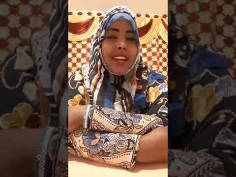 gabar somali ah oo marakan lku dilay thumbnail