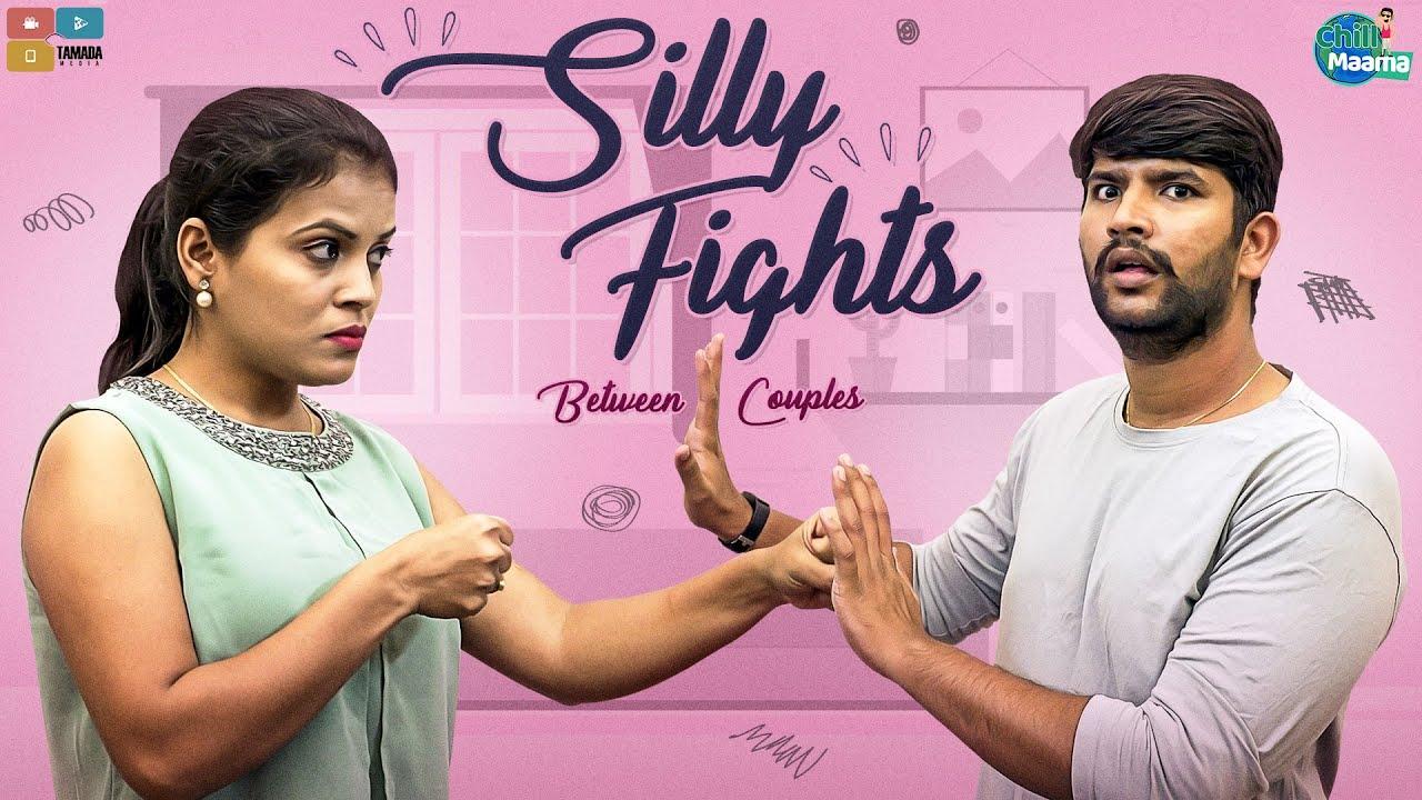 Silly Fights || Chill Maama || Tamada Media