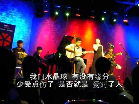 水晶球 - 惠玲 红花原创大奖2012 大红花半决赛