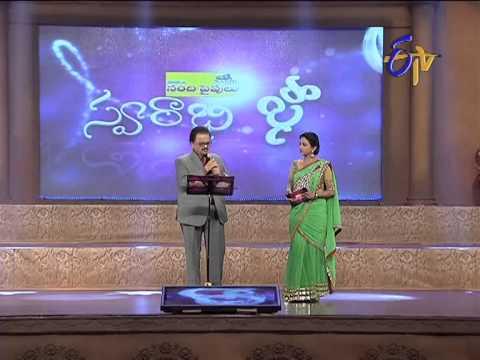Swarabhishekam - స్వరాభిషేకం - Prema Entha Madhuram - S PBalasubrahmanyam - 8th Dec 2013