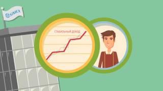 видео Депозиты Сбербанка малому бизнесу: подробный обзор