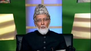 Kya Ye Qur