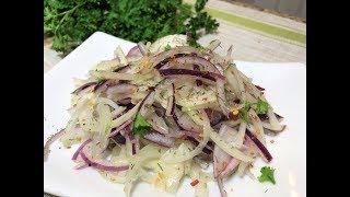 Луковый  Витаминный Салат ЛУК ОТ СЕМИ НЕДУГ,  Вкусно, Хрустяще и Так Полезно! Onion Salad