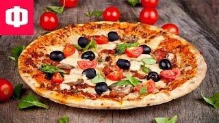 КАК ПРИГОТОВИТЬ ПИЦЦУ С КОЗЬИМ СЫРОМ И ПЕСТО ✔(Легкий и простой рецепт пиццы в домашних условиях. Такую вкусную пиццу вы можете приготовить дома не прилаг..., 2016-06-27T08:19:31.000Z)