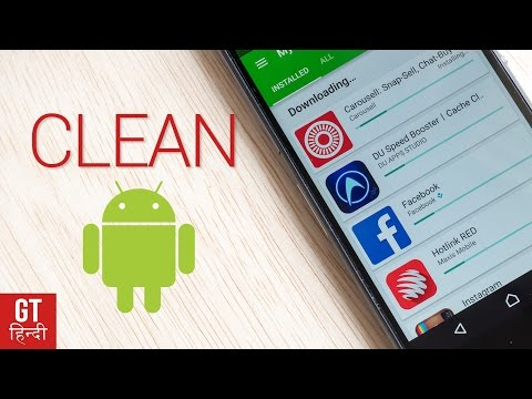 Best App to Clean Android Phone (Hindi-हिन्दी)
